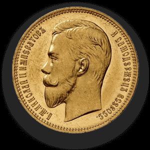 Оценка покупка антикварных монет