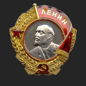 Оценка покупка орденов СССР