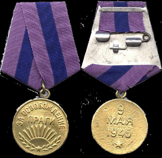 Продать медаль в Киеве