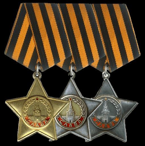 Орден СССР продать в Киеве
