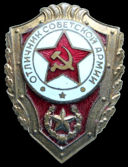 Знаки и жетоны продать в Киеве