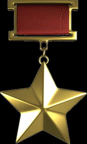 Продать Медаль Золотая Звезда Героя СССР